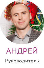 1 - 30-ти летие с Ильей Соболевым