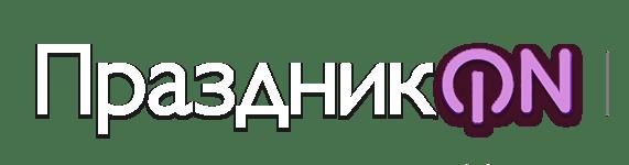 logo white mob - ДЕТСКИЙ ПРАЗДНИК В СТИЛЕ МАЛЕФИСЕНТА