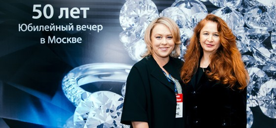 yub 9 - Организация праздников в Москве | Агентство праздников ПраздникON +7(495) 180-04-36