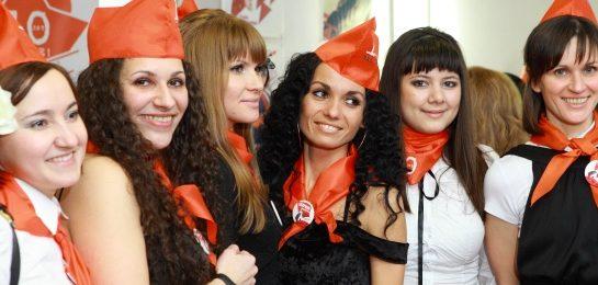 4 7 545x260 - Корпоративный Новый Год 2020 Москва Новогодний корпоратив