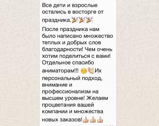 ДЕТСКИЙ ПРАЗДНИК В СТИЛЕ АЛИСА В СТРАНЕ ЧУДЕС | PrazdnikON