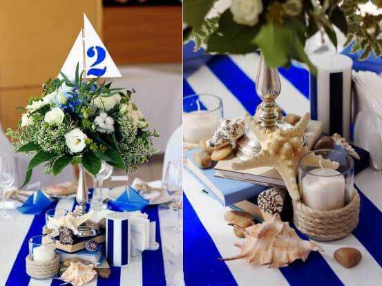 116 - Оригинальная свадьба