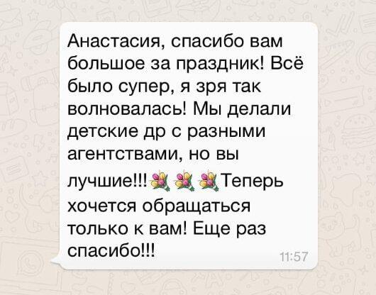 ДЕТСКИЙ ПРАЗДНИК В СТИЛЕ МАЙНКРАФТ|PrazdnikOn