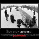 90 1y 20ac8f35 150x150 - СИМВОЛЫ ЭПОХИ 90-Х