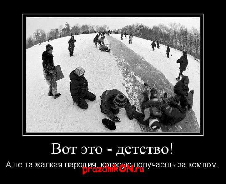 90-1y_20ac8f35