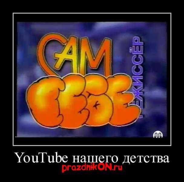 90-1y_638accfc