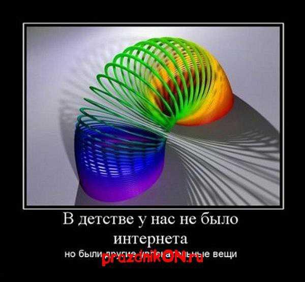 90-2x_803b1483