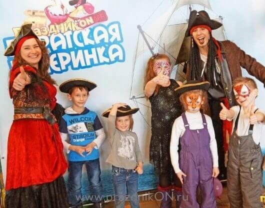 animatory-piraty-na-detskiy-prazdnik-93-530x416