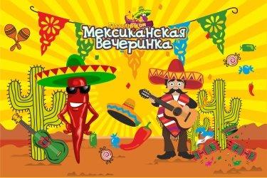 meksika5 10 2 - УКРАШЕНИЕ ПОМЕЩЕНИЯ ДЛЯ МЕКСИКАНСКОЙ ВЕЧЕРИНКИ