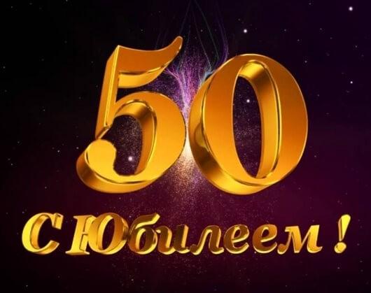 9 1 - Организация праздников в Москве | Агентство праздников ПраздникON +7(495) 180-04-36